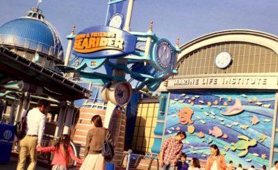 Theme Park Designer